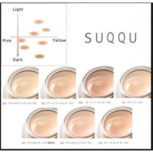 SUQQU Extra Rich Glow Cream Foundation /晶彩極潤粉霜