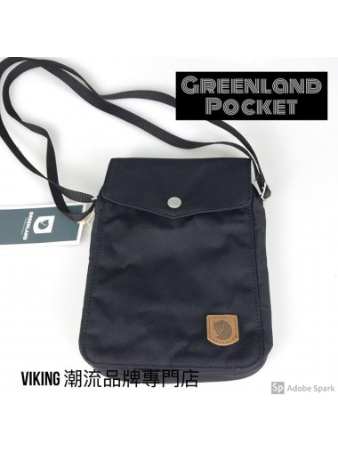 [新系列! ] Kanken by Fjallraven - Greenland Pocket Bag - Black