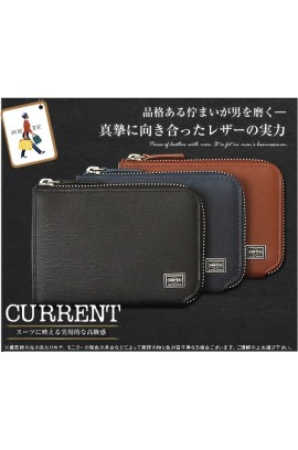 Porter Tokyo - Current series Coin wallet
